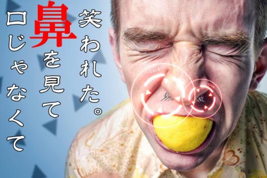 お悩みの方必見!!!」