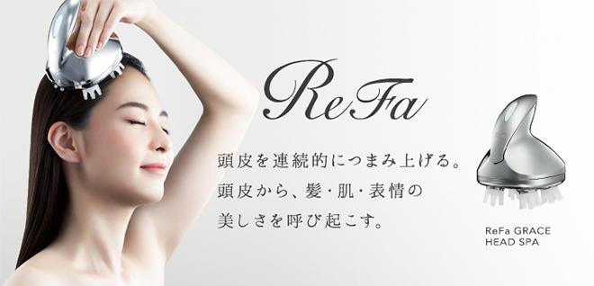 Refa (リファ)