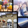 台湾旅行❤