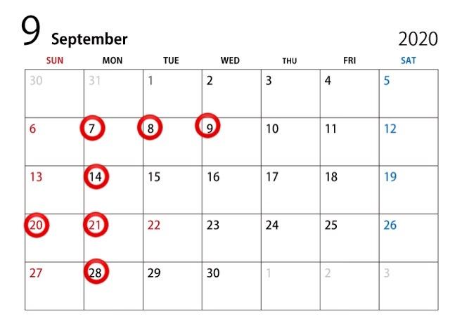9月の営業について💈